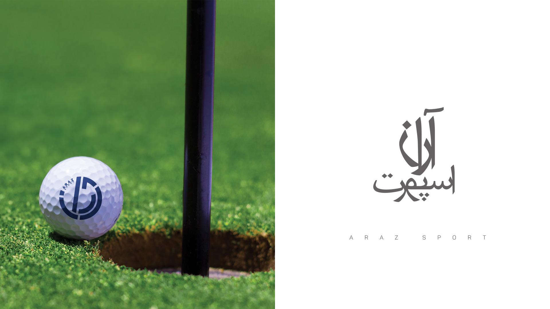 Araz sport logo design portfolio by vazirstudio.com 2020