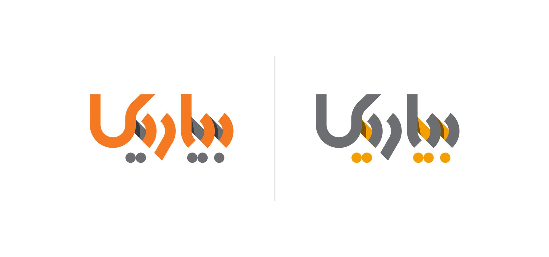 biarica logo design portfolio by vazirstudio.com